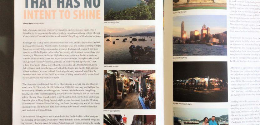 Cheung Chau, a Hidden Gem of Hong Kong That Has No Intent to Shine